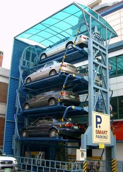 multistoreyed car parking monitoring system
